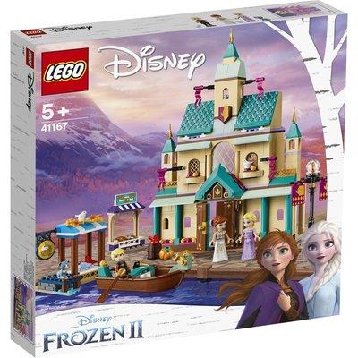 LEGO ARENDELLE CASTLE VILLAGE
