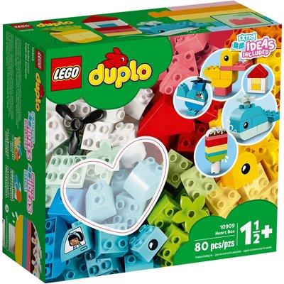 LEGO HEART BOX DUPLO