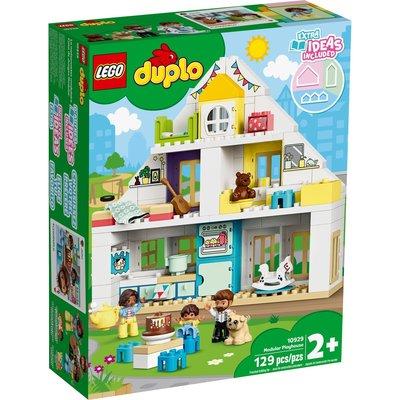 LEGO MODULAR PLAYHOUSE
