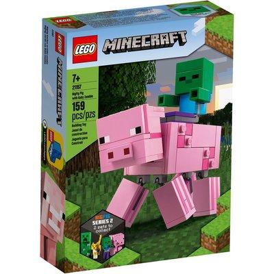 LEGO BIGFIG PIG WITH BABY ZOMBIE