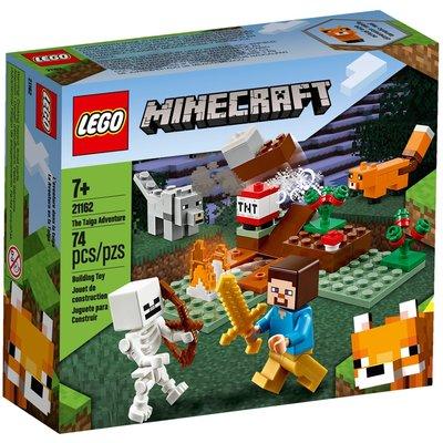 LEGO THE TAIGA ADVENTURE MINECRAFT
