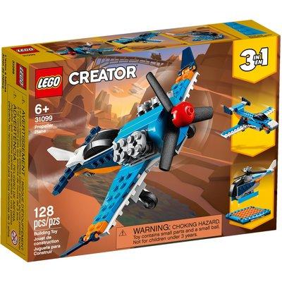LEGO PROPELLER PLANE CREATOR