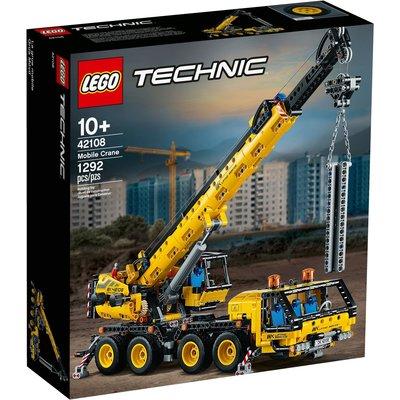 LEGO MOBILE CRANE