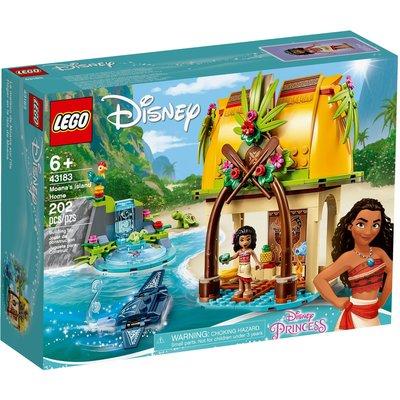 LEGO MOANA'S ISLAND HOME