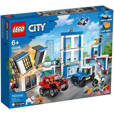 LEGO POLICE STATION NEW