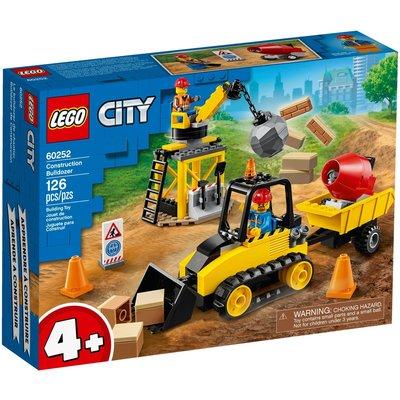 LEGO CONSTRUCTION BULLDOZER