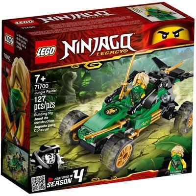 LEGO JUNGLE RAIDER