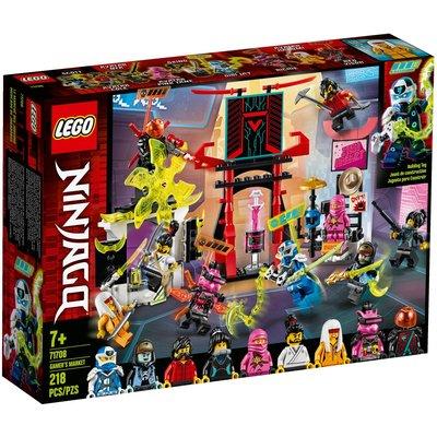 LEGO GAMER'S MARKET