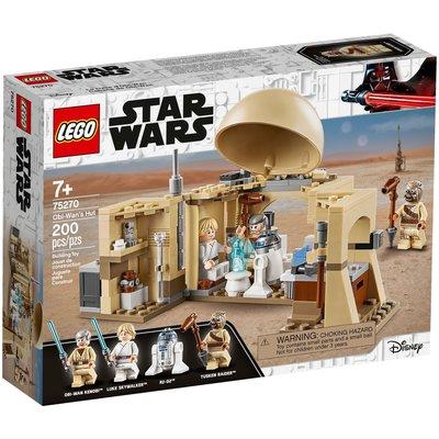 LEGO OBI-WAN'S HUT