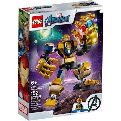 LEGO THANOS MECH