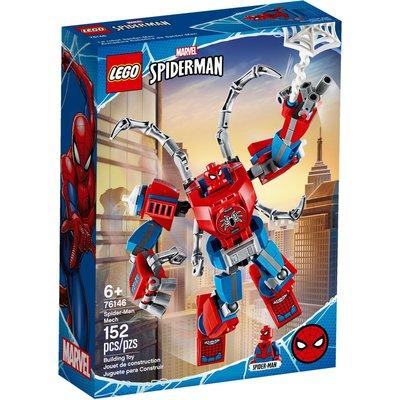 LEGO SPIDER-MAN MECH
