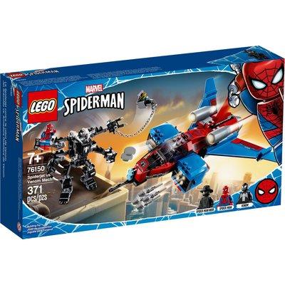 LEGO SPIDERJET VS VENOM MECH