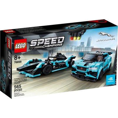 LEGO FORMULA E PANASONIC JAGUAR RACING GEN 2 CAR & JAGUAR I-PACE ETROPHY