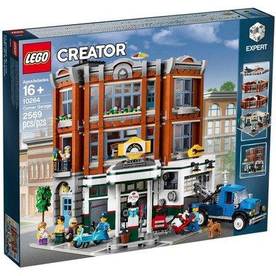 LEGO CORNER GARAGE