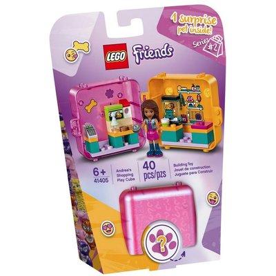 LEGO ANDREA'S SHOPPING PLAY CUBE