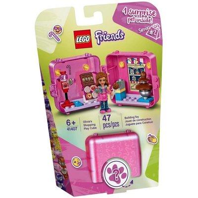 LEGO OLIVIA'S SHOPPING PLAY CUBE