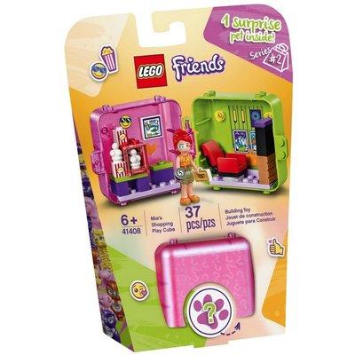 LEGO MIA'S SHOPPING PLAY CUBE*