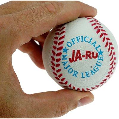 JA-RU BASEBALL SPONGE BALL