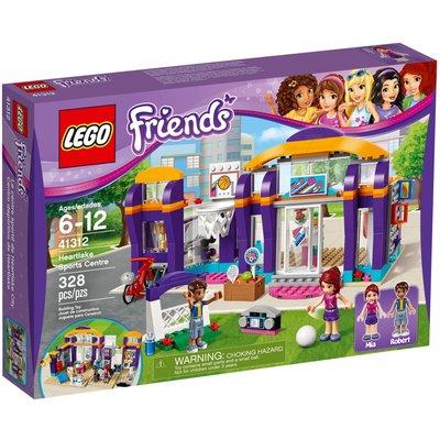 LEGO HEARTLAKE SPORTS CENTER