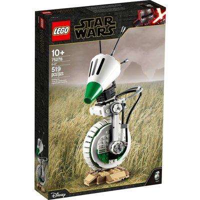 LEGO D-O**