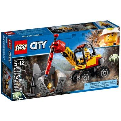 LEGO MINING POWER SPLITTER CITY