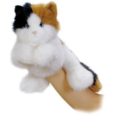 AURORA ESMERALDA CAT PUPPET