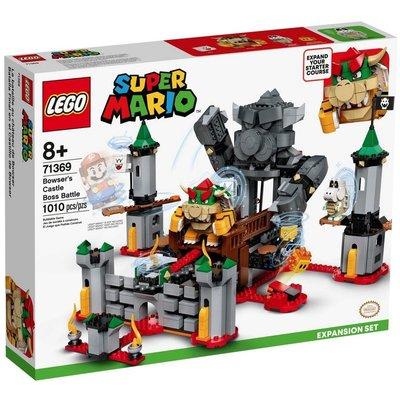 LEGO BOWSER'S CASTLE BOSS BATTLE EXPANSION SET