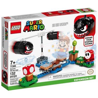 LEGO BOOMER BILL BARRAGE EXPANSION SET*