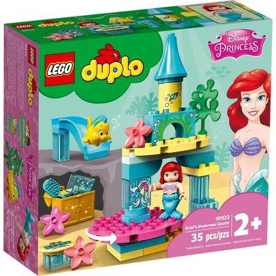 LEGO ARIEL'S UNDERSEA CASTLE