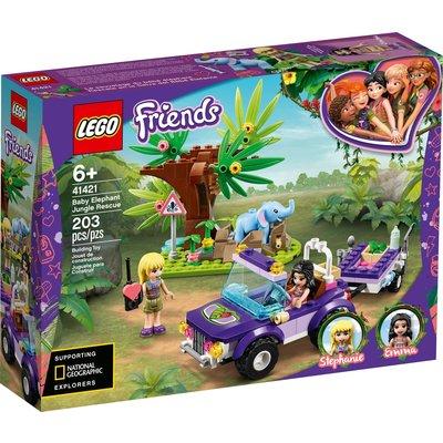 LEGO BABY ELEPHANT JUNGLE RESCUE