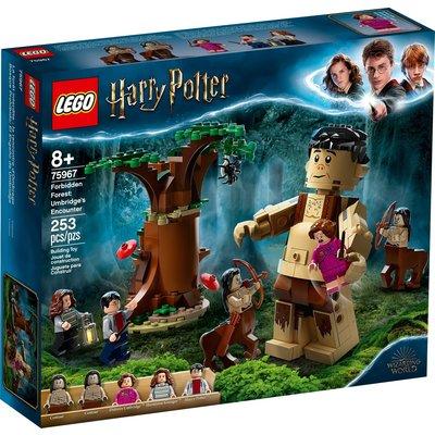 LEGO FORBIDDEN FOREST UMBRIDGE'S ENCOUNTER