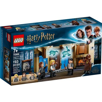 LEGO HOGWARTS ROOM OF REQUIREMENT