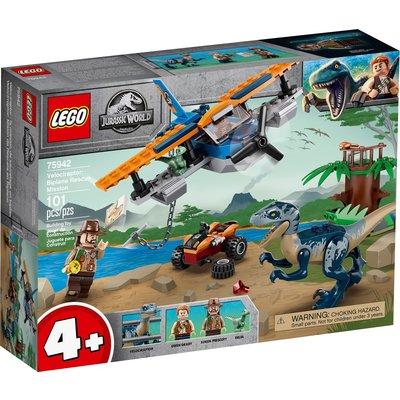 LEGO VELOCIRAPTOR: BIPLANE RESCUE MISSION