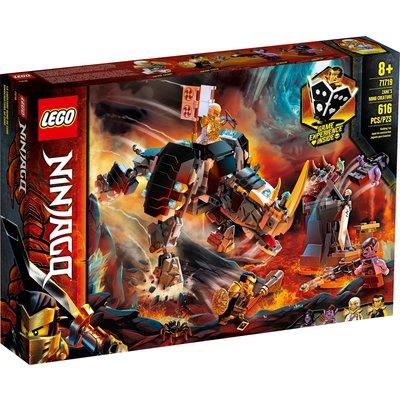 LEGO ZANE'S MINO CREATURE