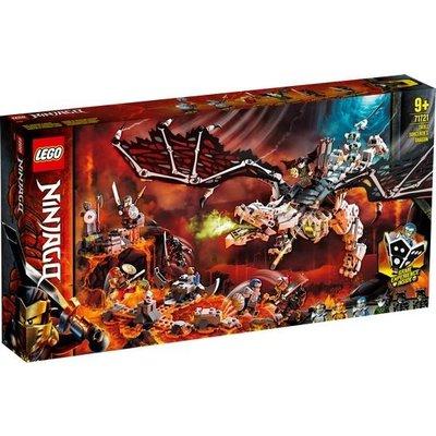 LEGO SKULL SORCERER'S DRAGON