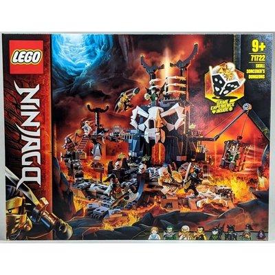 LEGO SKULL SORCERER'S DUNGEONS