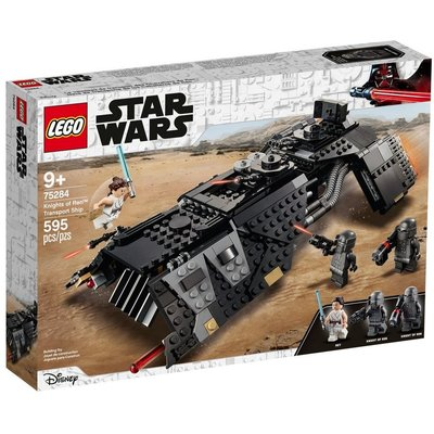 LEGO KNIGHTS OF REN TRANSPORT SHIP