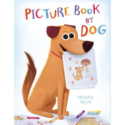 LITTLE BROWN BOOKS PICTURE BOOK BY DOG