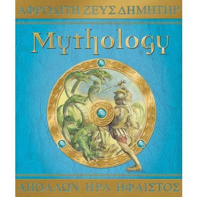 RANDOM HOUSE MYTHOLOGY