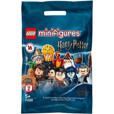 LEGO HARRY POTTER MINIFIGURE SERIES 2
