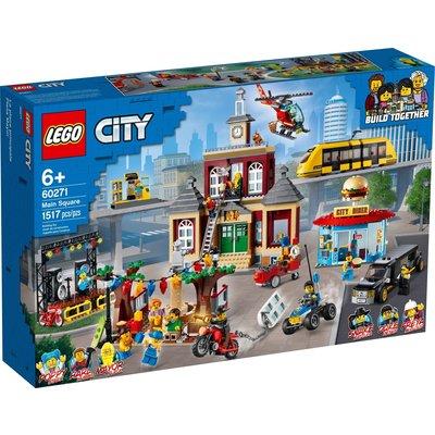 LEGO MAIN SQUARE