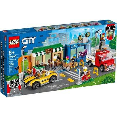 LEGO SHOPPING STREET