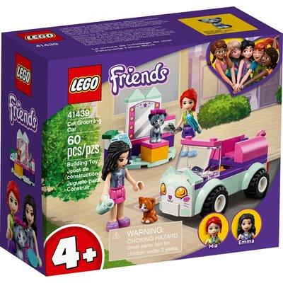 LEGO CAT GROOMING CAR