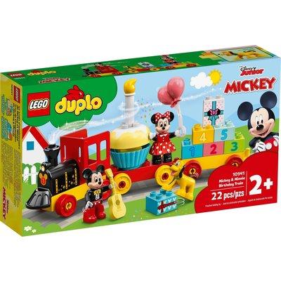 LEGO MICKEY & MINNIE BIRTHDAY TRAIN