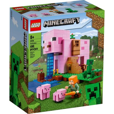 LEGO THE PIG HOUSE