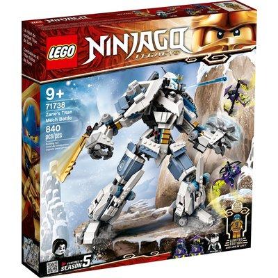 LEGO ZANE'S TITAN MECH BATTLE