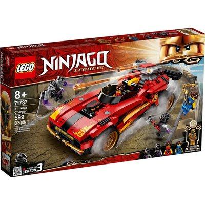 LEGO X-1 NINJA CHARGER