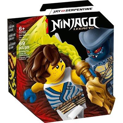 LEGO EPIC BATTLE SET JAY VS. SERPENTINE