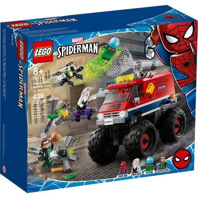 LEGO SPIDER-MAN'S MONSTER TRUCK VS. MYSTERIO