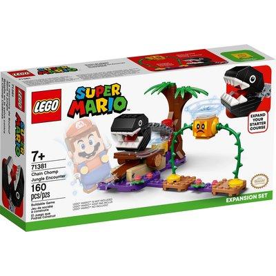 LEGO CHAIN CHOMP JUNGLE ENCOUNTER EXPANSION SET